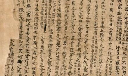 La littérature tibétaine antique de Dunhuang publiée en Chine