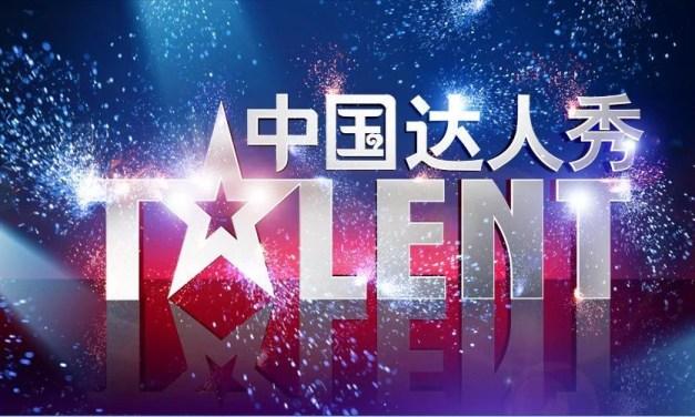 Le talent ne se «vole» pas