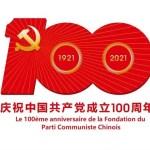 Le Parti Communiste Chinois : relations avec les partis politiques en Afrique et dans le monde
