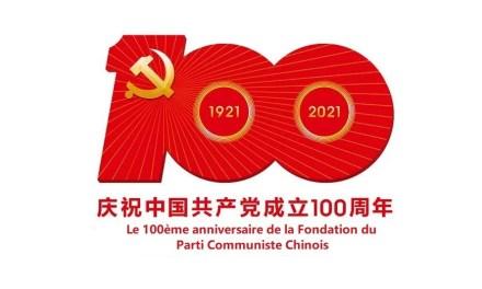 Le système de partis politiques en Chine et le Parti Communiste Chinois