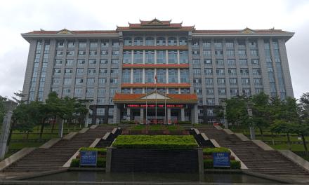 Chine : les derniers cas de Covid-19 à Ruili ont la même origine