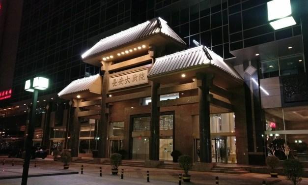 Grand Théâtre de Chang'an