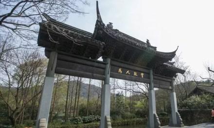 Jack Ma va démissionner de son école de commerce