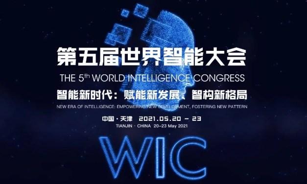 Cinquième World Intelligence Congress, à l'avant-garde de l'innovation