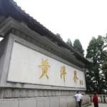 Le Jiangxi veut développer ses anciennes bases révolutionnaires