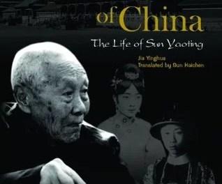 Sun Yaoting, le dernier eunuque de la cite interdite