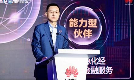 Huawei lance le programme Going-Global pour les partenaires financiers