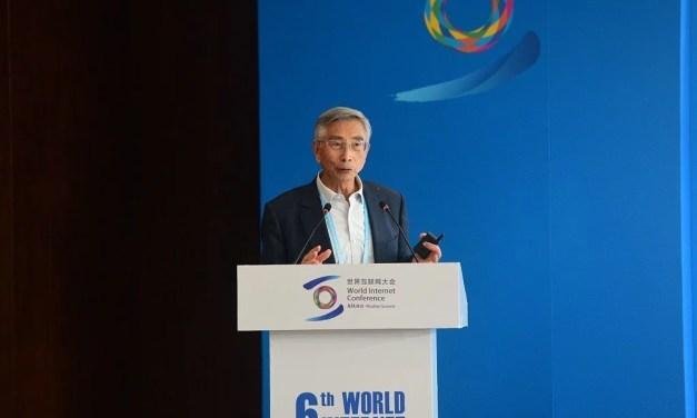 La Chine compétente «en matière d'open source et de production de masse de puces»