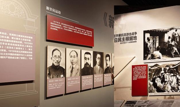 Des diplomates étrangers se penchent sur l'esprit et la mission du PCC
