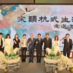 Hangzhou fait la promotion de la culture et du tourisme avec un grand festival