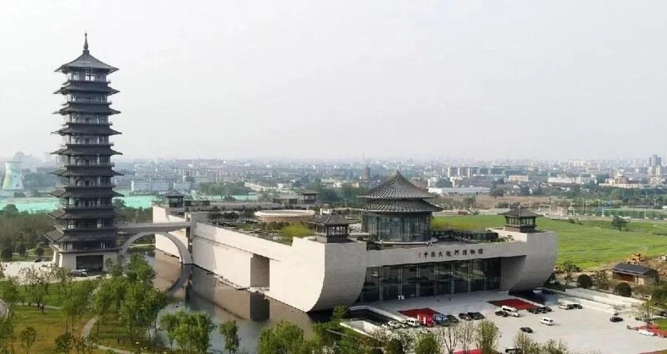 Ouverture officielle du Musée du Grand Canal de Chine à Yangzhou