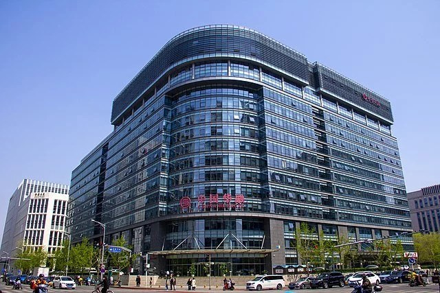China Huarong annonce un accord pour renflouer ses caisses