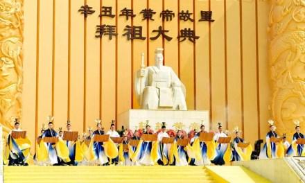 L'Empereur Jaune honoré à la cérémonie annuelle de culte des ancêtres de Zhengzhou