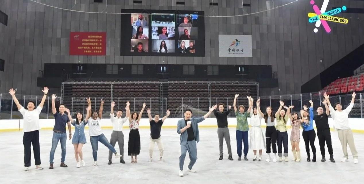 «24 espoirs de la campagne CGTN Media Challengers s'affrontent»