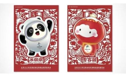 Les affiches des Jeux Olympiques et Paralympiques de Pékin 2022 dévoilées