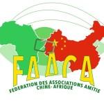 La Fédération des Associations d'Amitié Chine-Afrique se réunit en congrès