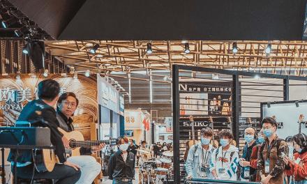 Music China 2021, déjà 20 ans