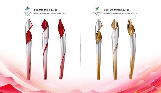 La flamme des JO de Pékin 2022 sera allumée dans un stade olympique vide