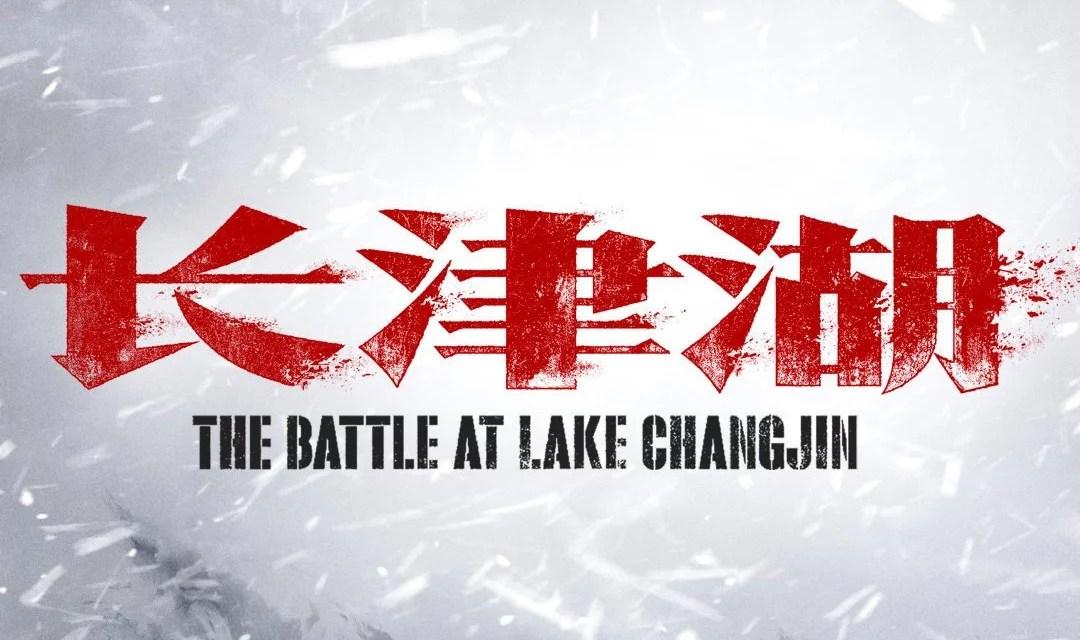 L'épopée «La bataille du lac Changjin» a dominé le box-office