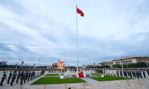 Fête nationale de la République populaire de Chine