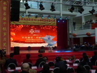 CNY 2019 17 Podium