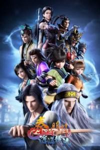 Qins Moon Season 6