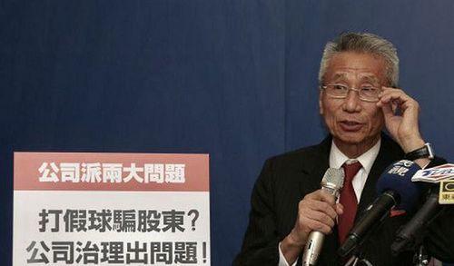 蔡英文表哥收2顆子彈 嫌犯曝動機!檢追幕後藏鏡人 - 華人今日網 chinesedaily News