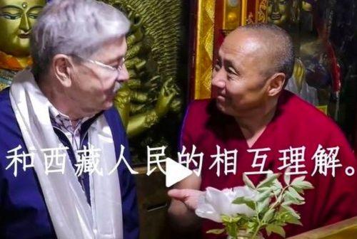 美駐華大使館「特意」與西藏人民告別?評論區翻車了 - 華人今日網 chinesedaily News