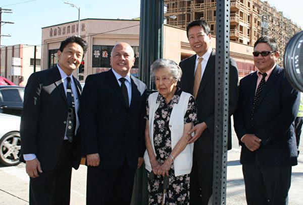 Judge Delbert E. Wong family