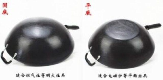 pingdi e1565881897278 - 美国适合华人的炒锅推荐!12款爆款中式炒锅对比