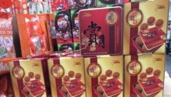 cscyb e1564517019444 - 2019美国买月饼什么牌子好 华人爆款月饼购买指南