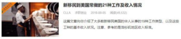 1572275635 xinyimin 600x129 - 2020年美国找工作要上的10个招聘网站