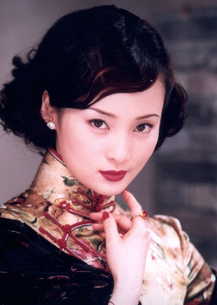 Traditional Chinese Hairstyle Chinese Culture Page 1