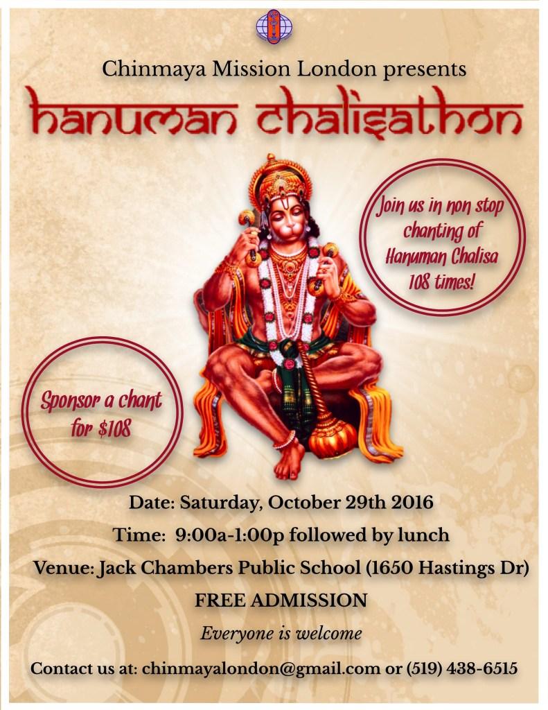 hanuman-chalisathon-poster-2016-3