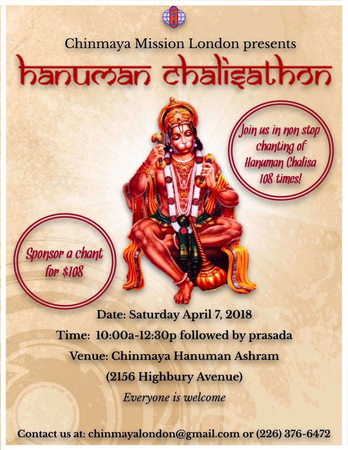 Hanuman Chalisathon 2018 – Chinmaya London (Canada)