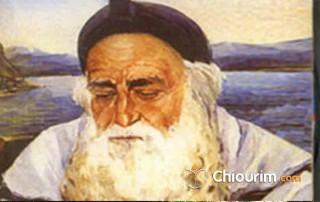 https://i2.wp.com/www.chiourim.com/wp-content/uploads/2016/05/rabbi-meir-320x202.jpg