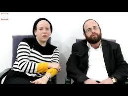 https://i2.wp.com/www.chiourim.com/wp-content/uploads/2019/05/Couple-Ginzburg.jpg