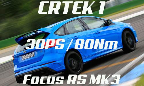 Ford Focus RS Tuning: CRTEK1