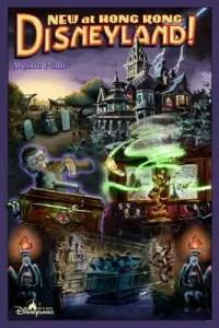 Mystic_Poster