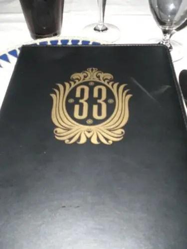 Behind the Green Door: The Disneyland Club 33 Experience 1