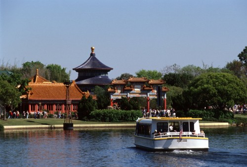 China Pavilion, Epcot