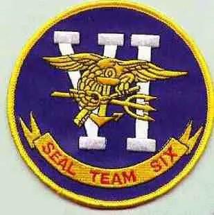 "Disney trademarks ""Seal Team 6"" 1"