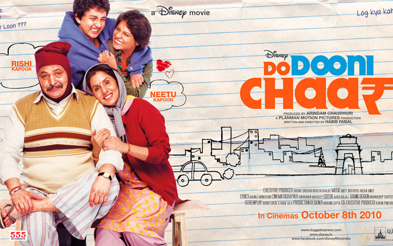 do dooni chaar movie songs download