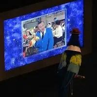 Walt Disney Museum - Tiki Bird - WD