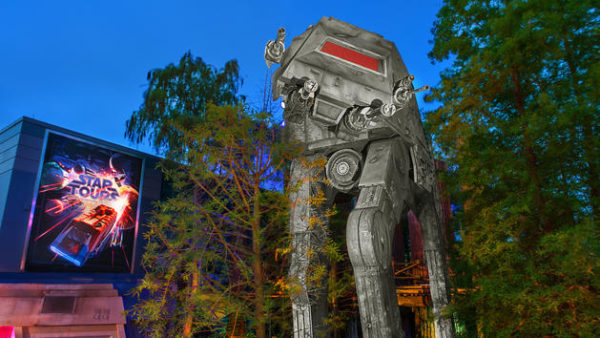 Star Tours Update