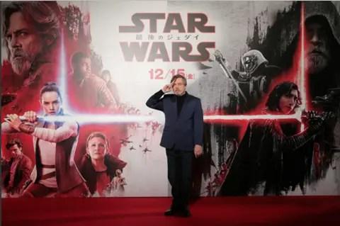 Star Wars Tokyo Fan Event