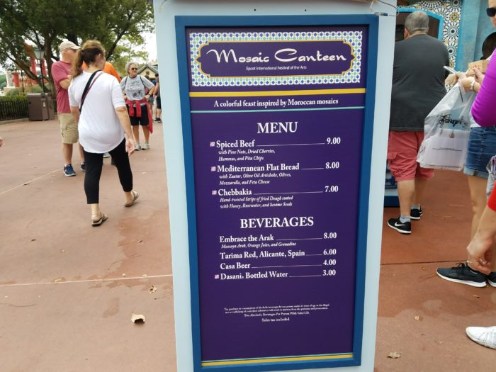 PHOTOS: 2018 Epcot International Festival of the Arts Booths, Menus and Food 57