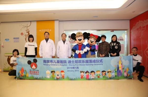 Hospital Disney Play Room Shanghai Disney Resort