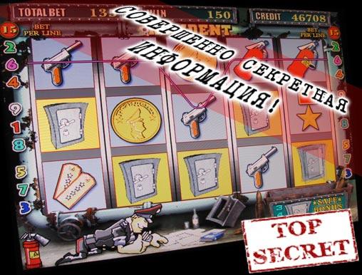 sekreti-igr-v-igrovie-avtomati