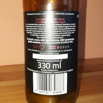 Car Jura Whisky BA